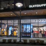 SUITSUPPLY OPENS KANSAS CITY, FASHION ISLAND STORES