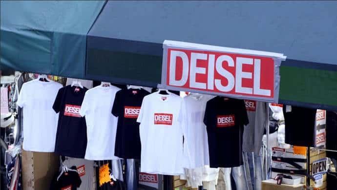 Diesel Knock-off store